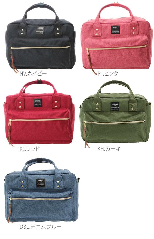 日本anello / 2way/方型手提肩背兩用背包/聚酯纖維/AT-C1224。共7色-日本必買(3500*0.6)|件件含運|日本樂天熱銷Top|日本空運直送|日本樂天代購