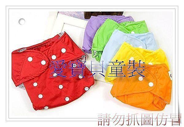 寶貝丹童裝:☆╮寶貝丹童裝╭☆新款可調式納米抗菌尿布褲隔尿褲環保兒童重複使用尿褲