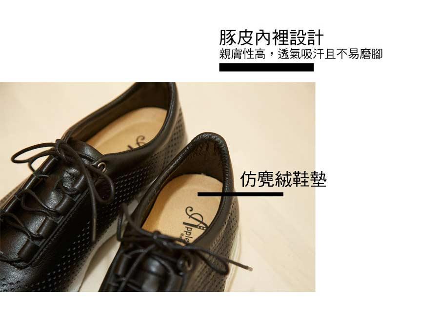 超值感綁帶真皮氣墊鞋【QD87051480】AppleNana蘋果奈奈 6