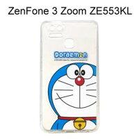 小叮噹週邊商品推薦哆啦A夢空壓氣墊軟殼 [大臉] ZenFone 3 Zoom ZE553KL (5.5吋) 小叮噹【正版授權】