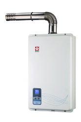 SAKURA櫻花 數位恆溫 強排 13L 熱水器 SH9133 液化 合格瓦斯承裝業 桃竹苗免費基本安裝