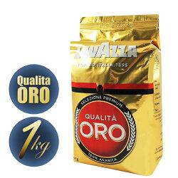 【LAVAZZA】原裝進口 咖啡豆 1KG 裝 義式咖啡 ORO咖啡豆