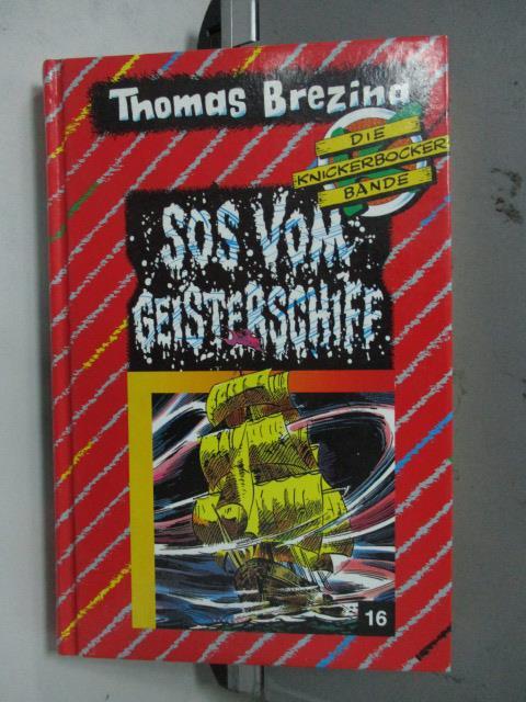 【書寶二手書T1/原文小說_LDY】Sos vom geistersghiff_Thomas C. Brezina