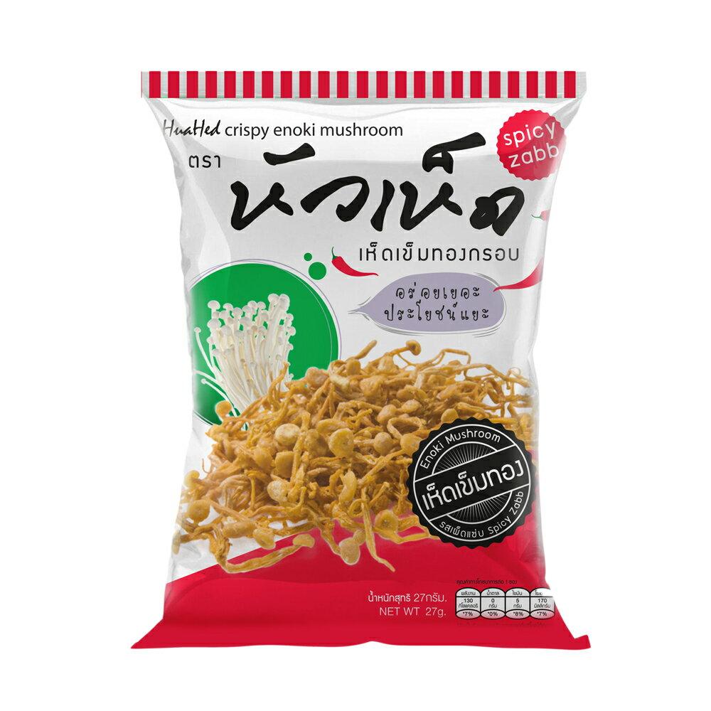 泰國零嘴-烘烤菇菇餅乾 金針菇 秀珍菇 東南亞熱銷零食 泰國小吃 6
