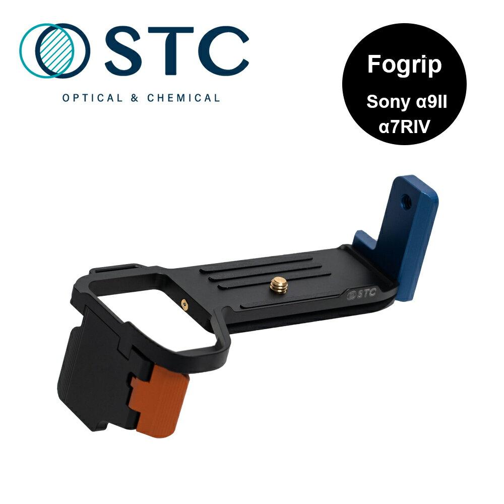 【STC】FOGRIP快展手把 +垂直底座(藍) for Sony α9II/α7RIV/α7SIII/A1