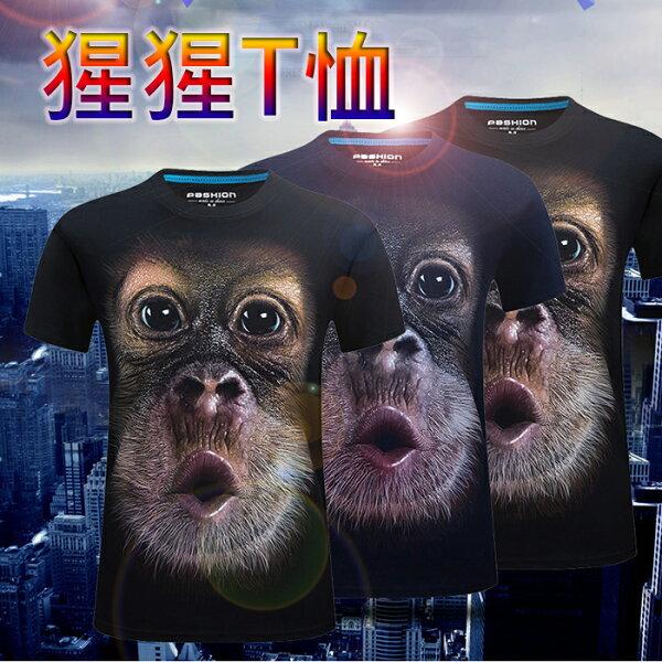 【葉子小舖】猩猩T恤個性男裝九種尺寸加大碼創意短T潮流猩猩印花3D立體動物TT-shirt金剛頭像圖案T恤