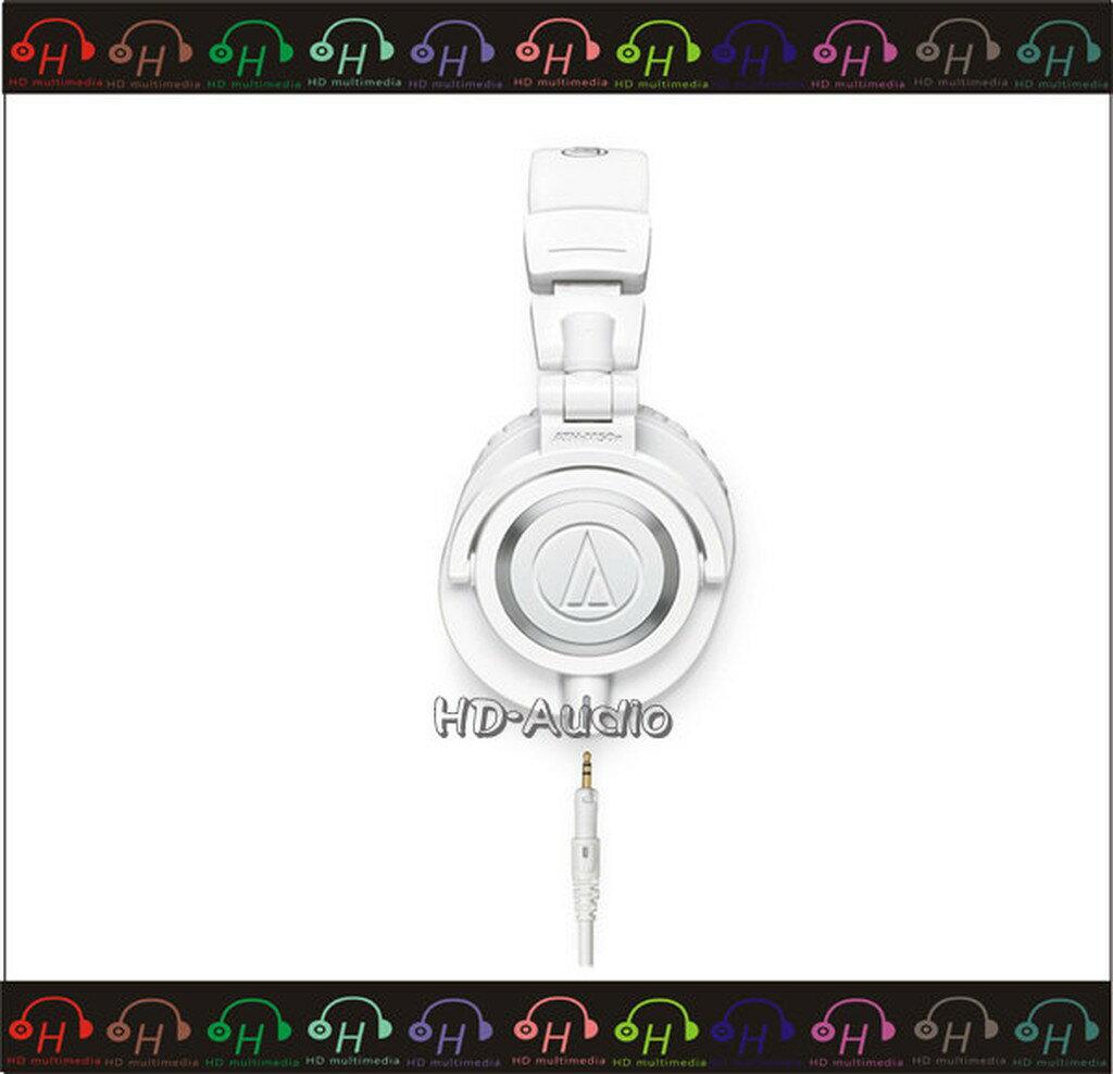 弘達影音多媒體 鐵三角audio-technica ATH-M50x 高解析度監聽耳機 公司貨 白色