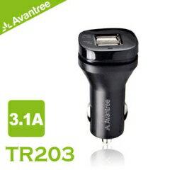 【Avantree USB 3.1A雙車充/車用充電器(TR203)】可同時充iPad Mini/iPhone5/samsung/hTC平板手機等 【風雅小舖】