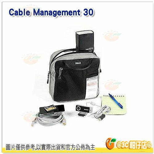 Thinktank 創意坦克 Cable Management 30 彩宣公司貨 配件收納袋 CM30 線材包 收納包