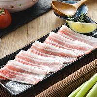 肉品火鍋料推薦到【和榮意】五花火鍋肉片 (每包300±10g) 五花肉片就在和榮意豬肉專賣推薦肉品火鍋料
