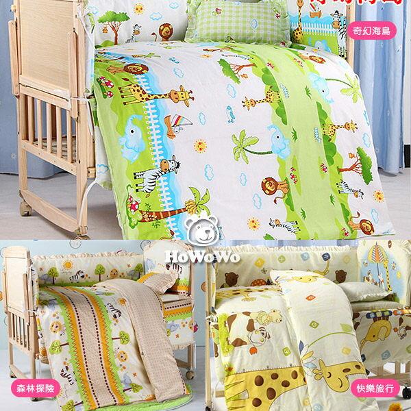 寶寶睡袋/棉被 舖棉兩用純棉兒童睡袋/棉被 JB01141 好娃娃