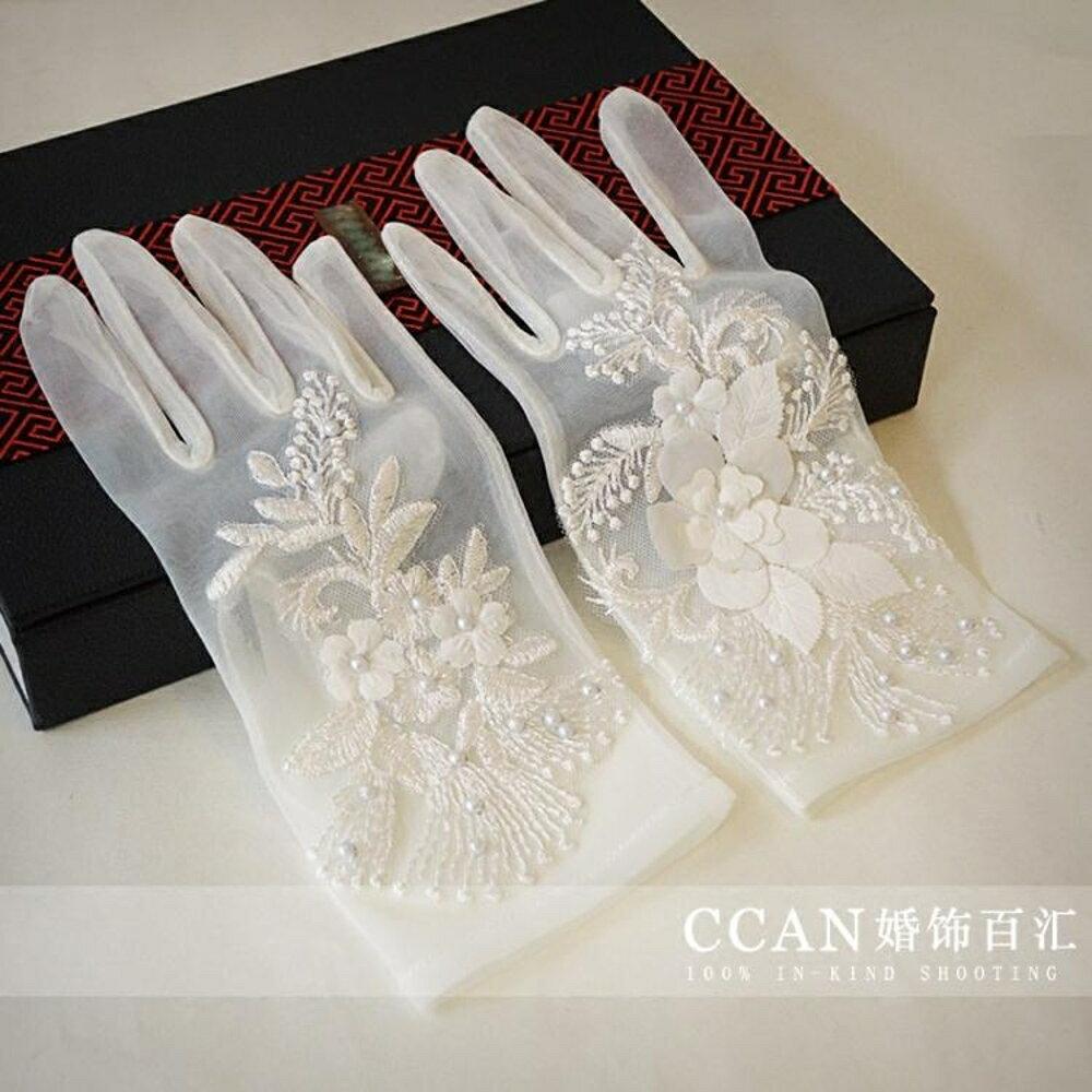 新娘手套  韓式精致蕾絲繡花長短款手套新娘結婚飾品 coco衣巷 1