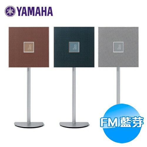 <br/><br/>  YAMAHA 直立式藍牙多功能音響 ISX-803<br/><br/>