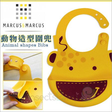 +蟲寶寶+ 【 MARCUS & MARCUS 】M&M 動物造型圍兜-長頸鹿/柔軟、耐污,無毒不刺肌!《現貨》
