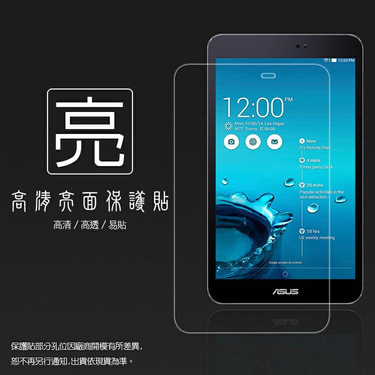 亮面螢幕保護貼 ASUS 華碩 MeMO Pad 8 ME581CL ME581C K015 K01H 平板保護貼 軟性 亮貼 亮面貼 保護膜