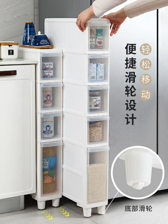 收納櫃 夾縫收納櫃抽屜式夾縫櫃塑料衛生間