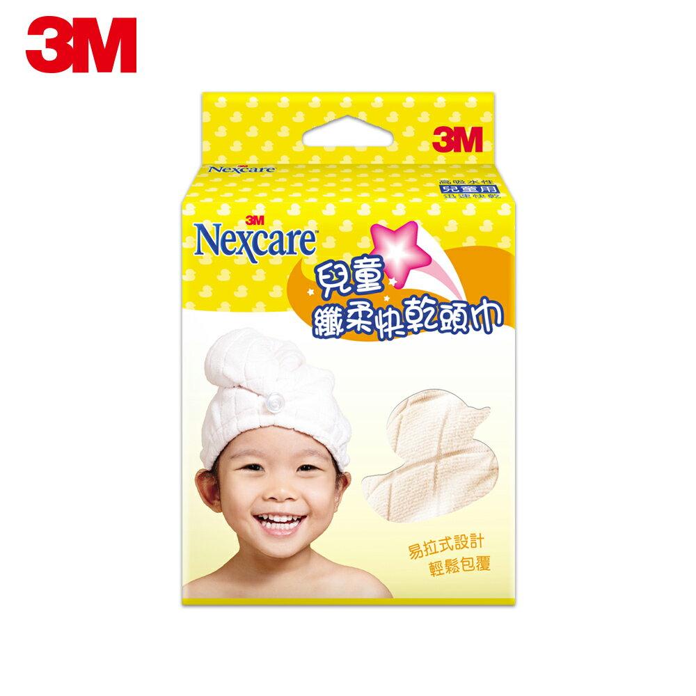 3M SPA 兒童纖柔快乾頭巾