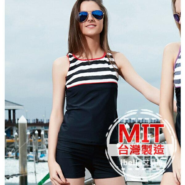 二件式泳裝 MIT 製 風條紋背心平口短褲泳衣 附帽   ~36~66~85105~ibe