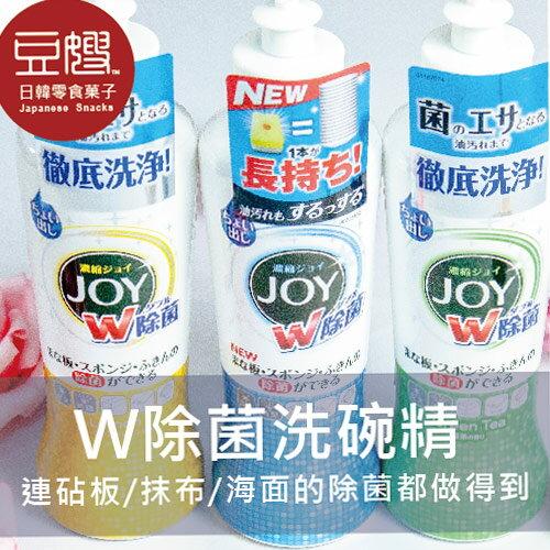 【豆嫂】日本雜貨 P&G JOY W除菌濃縮洗碗精(原味/綠茶/檸檬)