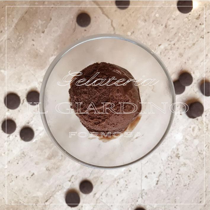 75%濃黑巧克力 - 手工義大利冰淇淋 - 低脂 低糖 純天然食材 無添加人工香精色素