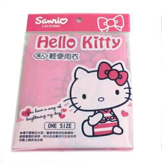【真愛日本】15081500001成人輕便雨衣-KT粉  三麗鷗 Hello Kitty 凱蒂貓  雨衣 日用品