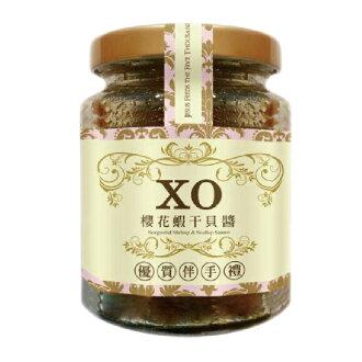 嚴選XO干貝醬(櫻花蝦)