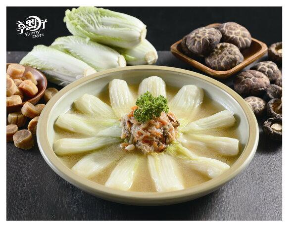 中二廚食品專賣店:【欣光】瑤柱扒娃娃菜