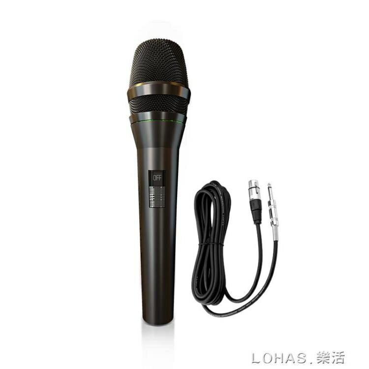 S1600家用有線話筒KTV音響功放專業會議演講唱歌舞臺動圈主持帶線手持麥克風