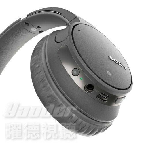 【曜德★送收納袋】SONYWH-CH700N灰無線藍芽降噪耳罩式耳機★免運★