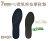 ○糊塗鞋匠○ 優質鞋材 C71 台灣製造 10mm 7mmPU透氣棉按摩鞋墊 獨家研發 顆粒設計 0