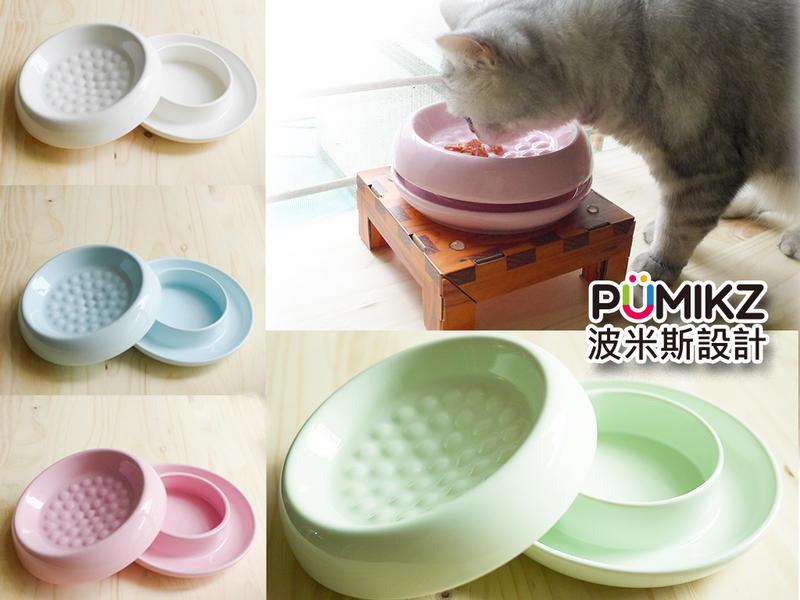 【殿堂寵物】PUMIKZ 波米斯 Bagel 陶瓷防蟻碗(貓及小型犬適用) 四色