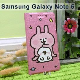 卡娜赫拉皮套SamsungGalaxyNote5N9208【正版授權】