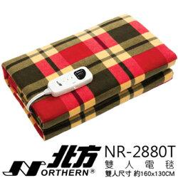 ★ 抗寒必備現貨 ★ 【免運】NORTHERN 北方 NR-2880T 雙人電暖毯 電毯 保暖被 電熱毯 恆溫 公司貨