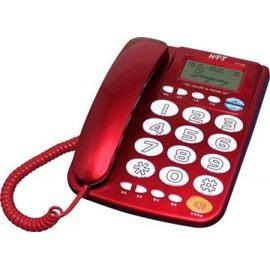 台灣哈理 HTT 來電顯示有線電話 HTT-808