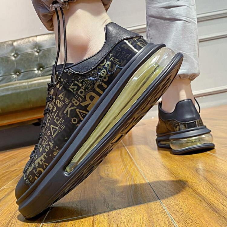 氣墊鞋 男鞋2021新款春季韓版潮流百搭皮面運動氣墊休閒增高小白板鞋潮鞋 果果輕時尚