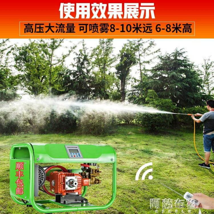 [免運]噴霧消毒機 電動高壓農用新式打機48V消毒噴霧器果樹噴機小型洗車泵 MKS阿薩布魯 清涼一夏钜惠