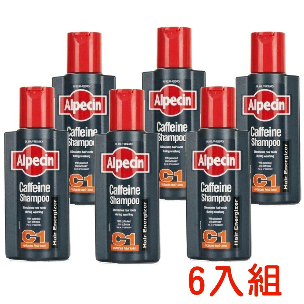 【Alpecin C1咖啡因洗髮露6入組】年貨大街 整點特賣1 / 7 12:00開賣|洗髮精 250ml 德國髮現工程 德國製造 0