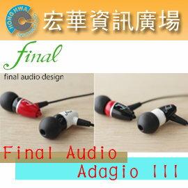 <br/><br/>  Final Audio Adagio III 耳道式耳機 ABS樹脂材質 紅白<br/><br/>