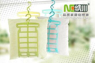 BO雜貨【YV2734】納川高品質曬枕架 晾枕架 抗菌 防塵蹣 不過敏 枕頭 衣架