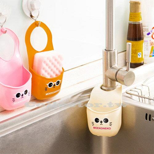 【F15081901】卡通貓咪按扣式水槽掛袋 水龍頭掛籃 菜瓜布瀝水籃 肥皂掛袋