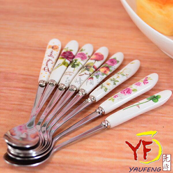 ★堯峰陶瓷★餐具系列 陶瓷不鏽鋼 小湯匙 點心匙 攪拌匙 咖啡匙
