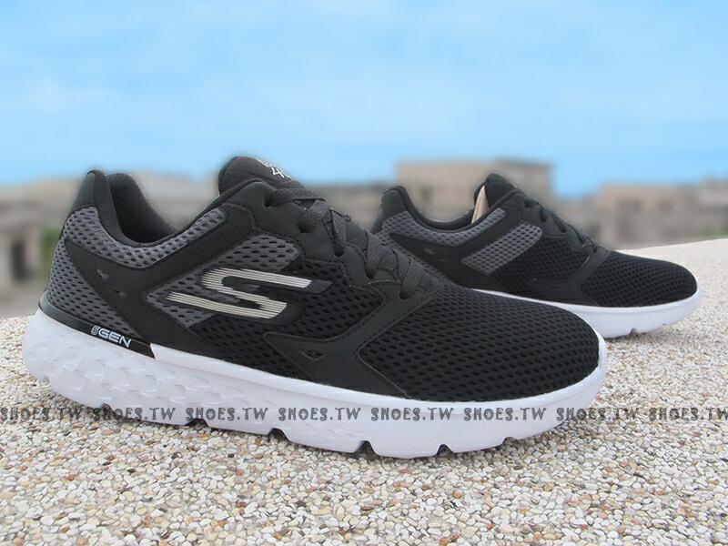 Shoestw【54350BKW】SKECHERS 健走鞋 GORUN400 慢跑 黑灰白 男款