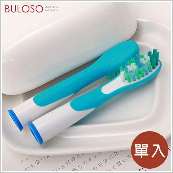 《不囉唆》(不挑色)單入-SR18音波電動牙刷刷頭(單支15元)SR18/牙刷頭/歐樂B副廠牙刷替換頭【A270113】