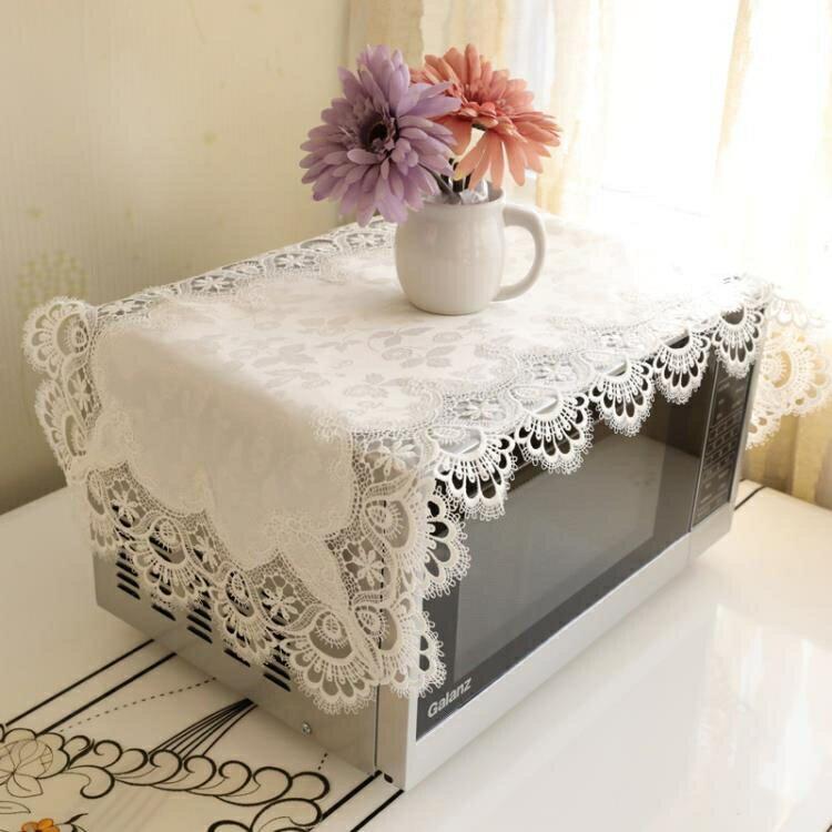 歐式微波爐罩子時尚蓋巾烤箱罩美的格蘭仕防塵罩套布藝蓋巾簾 AT