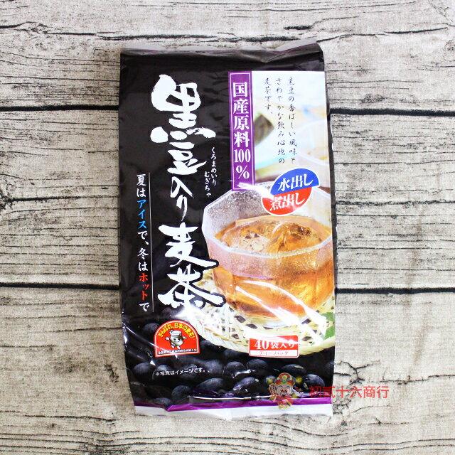 【0216零食會社】日本JA 黑豆麥茶包400g_40入