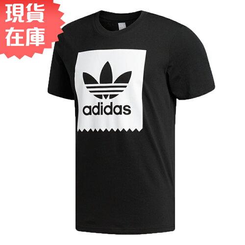 【ADIDAS】LOGO棉質短T