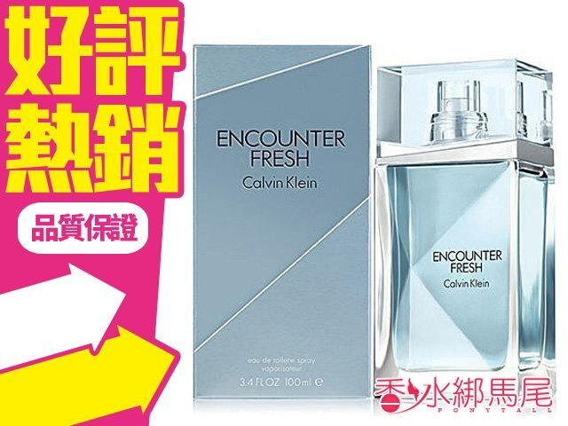 Calvin Klein CK Encounter Fresh 邂逅清新 男性淡香水 10
