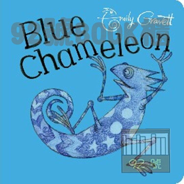 92號BOOK櫃-參考書專賣店 Blue Chameleon
