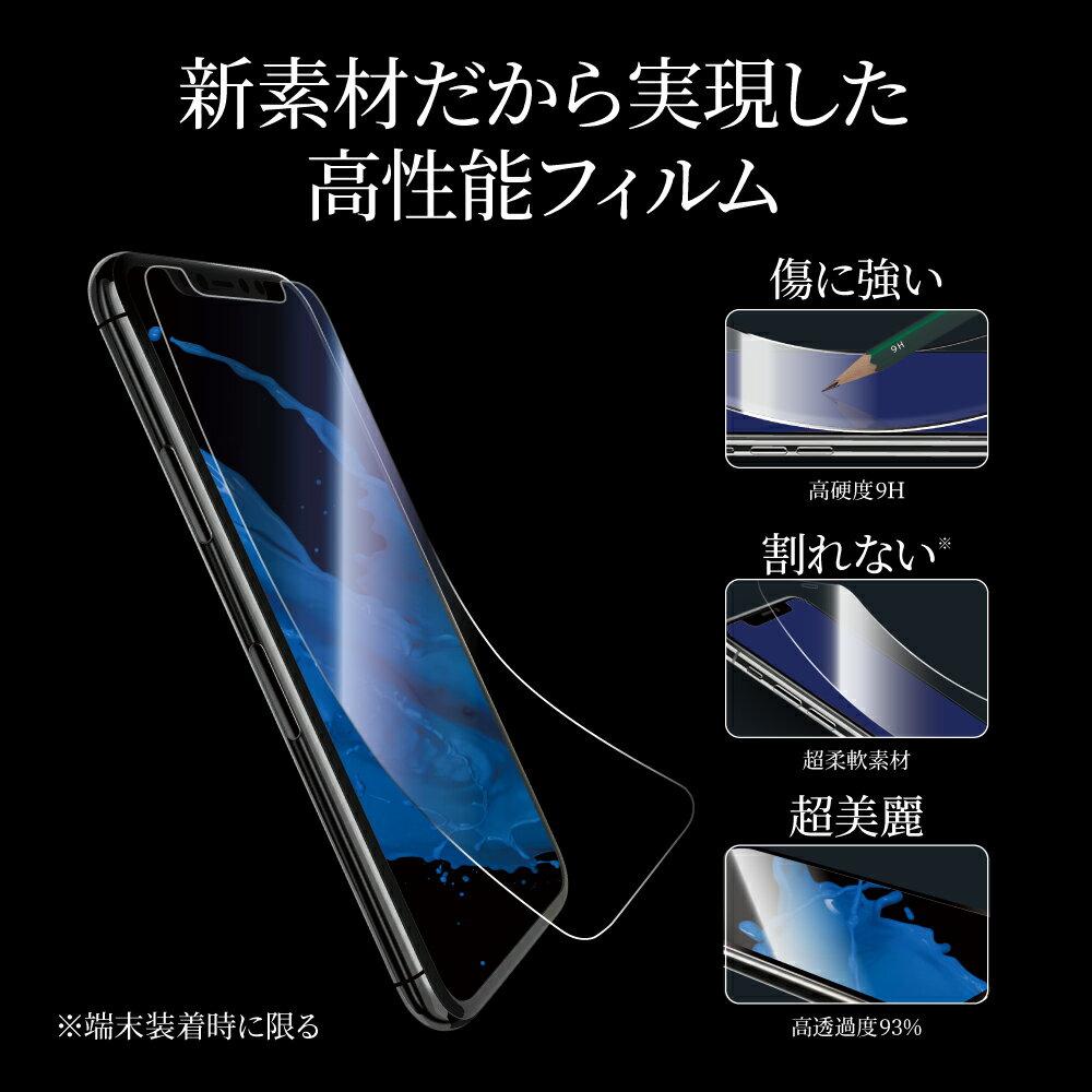 LEPLUS iPhone 11 PTEC 雙料混合耐衝擊保護貼-藍光 手機保護貼