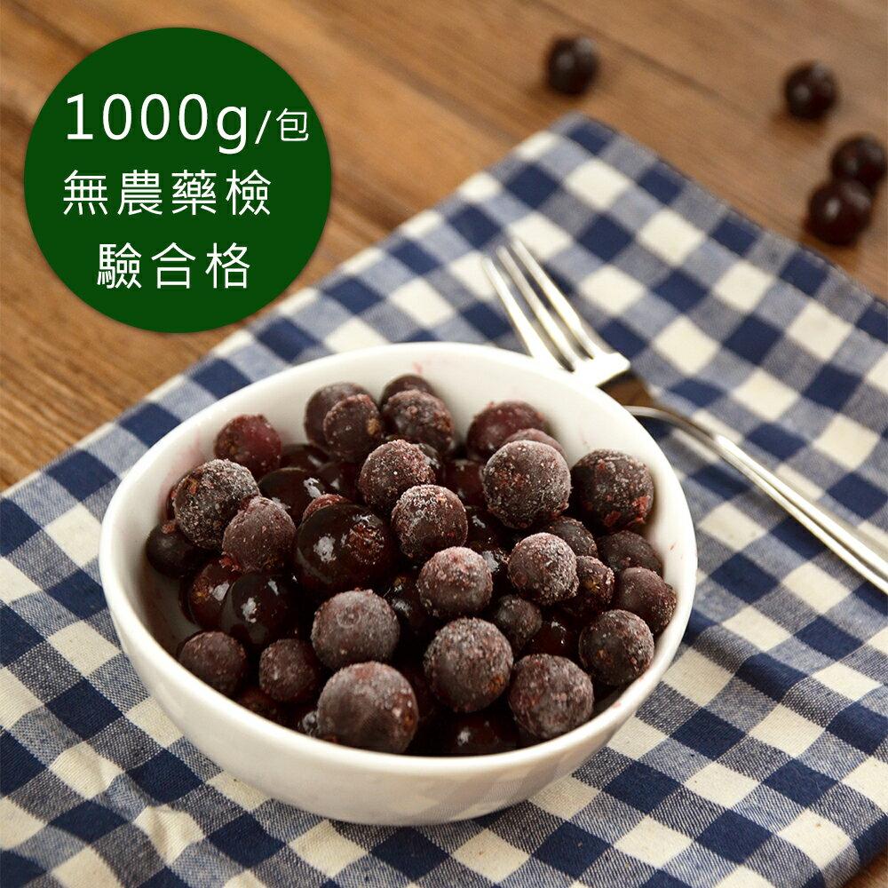 ▶【幸美生技】進口急凍莓果 美國進口野櫻莓 1公斤